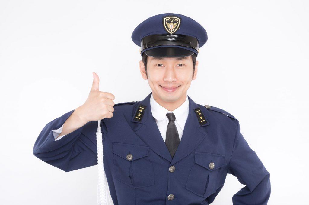 婚活で警察官と出会うためには?警察官との出会いが欲しい女性へ